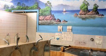 第1回:銭湯で沸いているのはお湯だけではない| 銭湯で想う距離と豊かさ