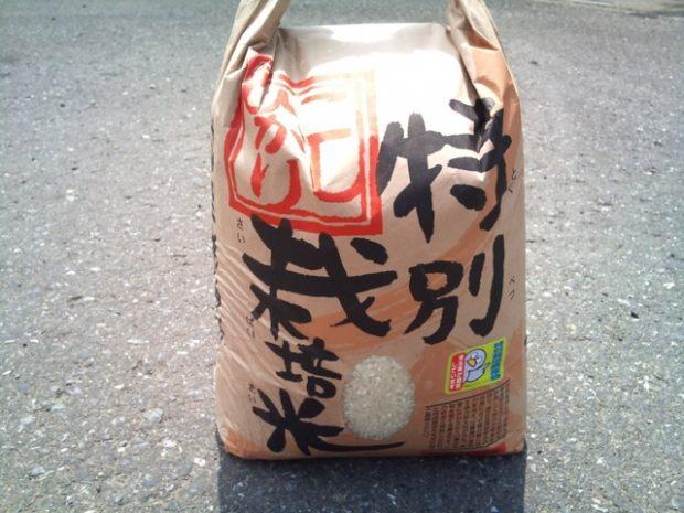 花より団子ならぬ、 薪より特別栽培米の方はこちら。