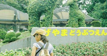 写真散歩 - 横浜 みなとみらい編 –