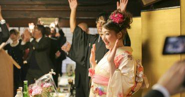 樽石暮らしを楽しむ〈反町家の結婚式編〉
