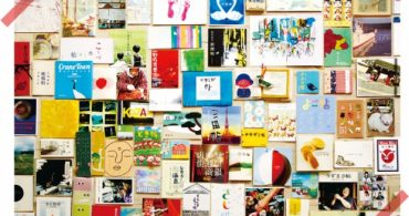 クリエイターが思う『わたしの町』。『my home town わたしのマチオモイ帖』東京・大阪展