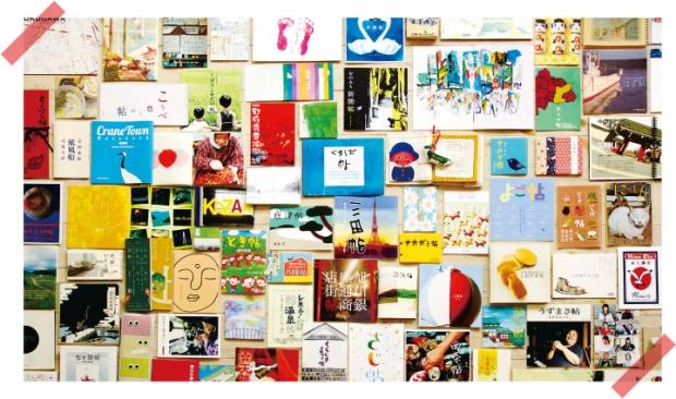 各地から集まった「町への思い」がこもった小冊子が一同に介します。
