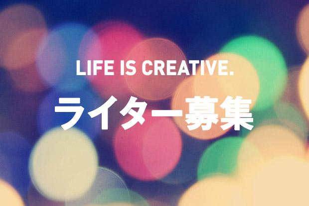 writer_3