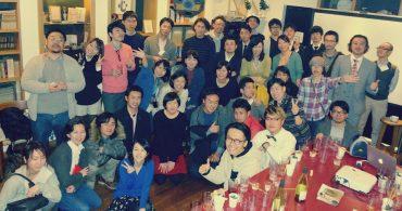 YADOKARI PARTY Vol.2を開催しました!!