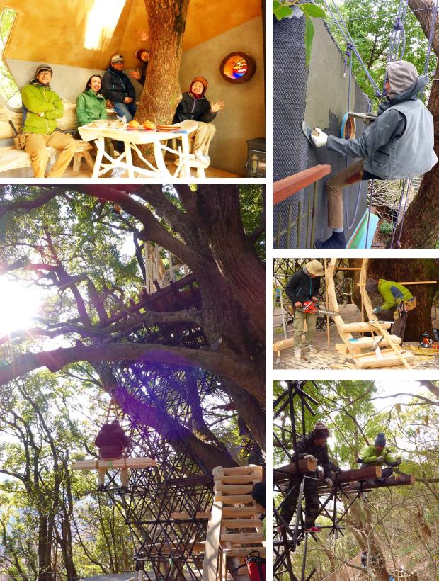 treehouse_atami5a