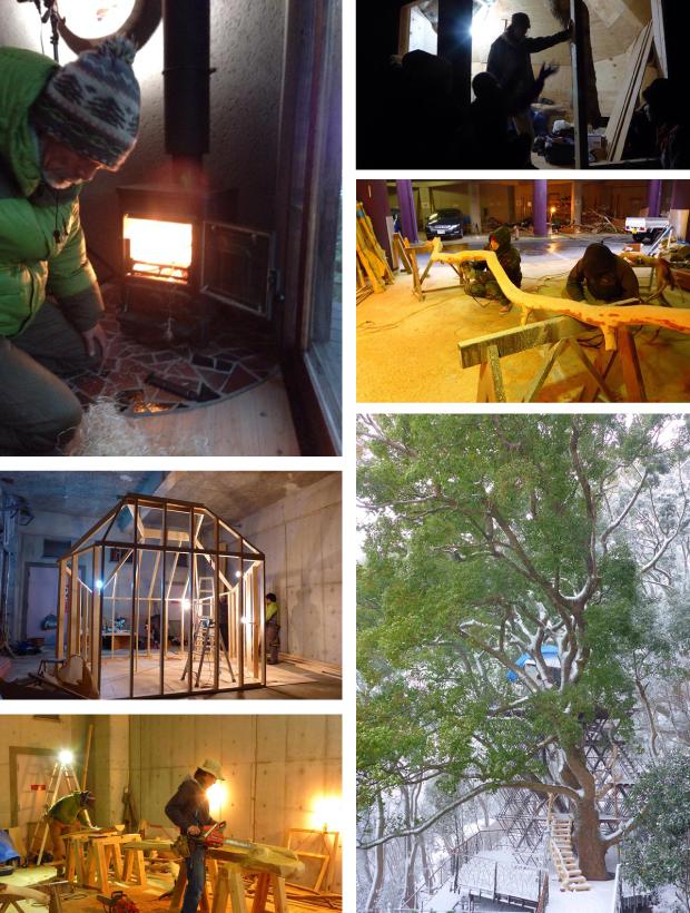 treehouse_atami5b