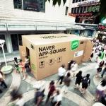 韓国・ソウルに届いた巨大なダンボール、その正体とは・・・。「Naver App Square」