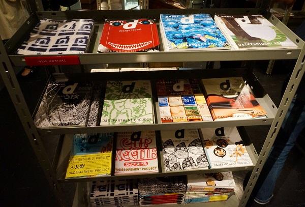 「d design travel」は47都道府県についてそれぞれ1冊ずつ発刊するトラベルガイド。現在12冊が既刊。