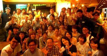 YADOKARIサポーター交流会イベント「YADOKARI PARTY Vol.3」を開催しました!!