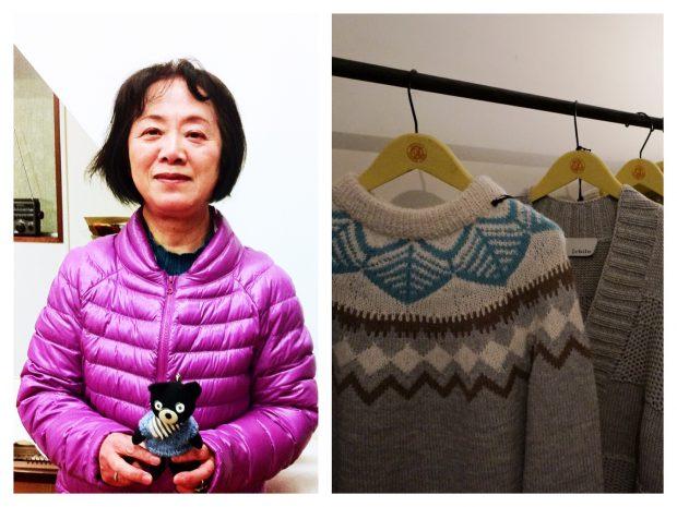 「1chilu」の手編みシリーズを手がけた会津の編み手庄子ヤウ子さん。避難先の会津の会津木綿を使ったテディベア會空(あいくう)の作者としても知られている。