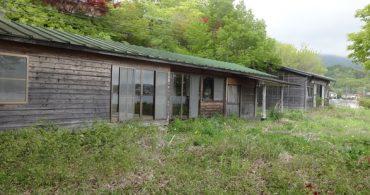 湖畔の休日ライフ。山中湖目前の平屋・店舗住宅付・土地300坪