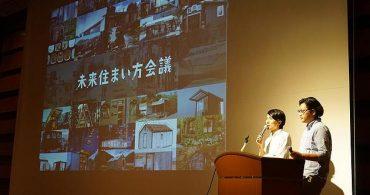 創業100年を迎える(株)コトブキにてYADOKARIが講演させて頂きました