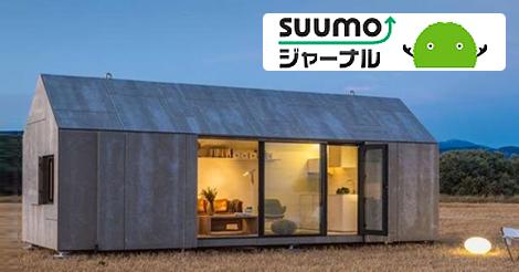suumoジャーナルにて「YADOKARI」の活動を取材頂きました!