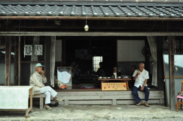 縁側カフェ 大沢
