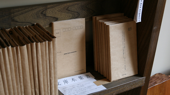 文庫本葉書は内沼さんがブックピックオーケストラとして活動していた時に始めた企画。ハガキのように誰かに送ることもできる。