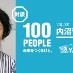【対談】ブック・コーディネイター内沼晋太郎さん×YADOKARI 100 PEOPLE 未来をつくるひと。(VOL.001)