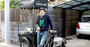 【インタビュー】なぜ路上でケーキ屋をするのか?POMPON CAKESの立道さんに聞く小商い|ちいさくはじめる小商い