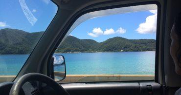 第17回:加計呂麻島での食事|女子的リアル離島暮らし