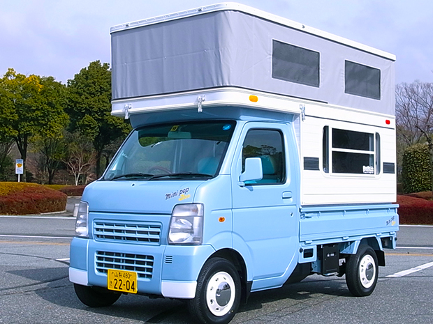 Mobile House Japan 07