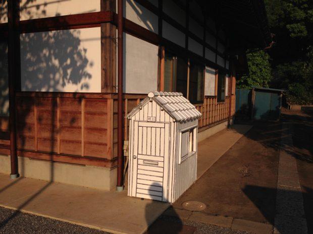 2014年5月7日 千葉県流山市の寺院の境内を借りた