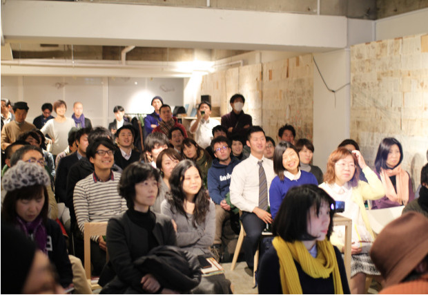 Meeting-03