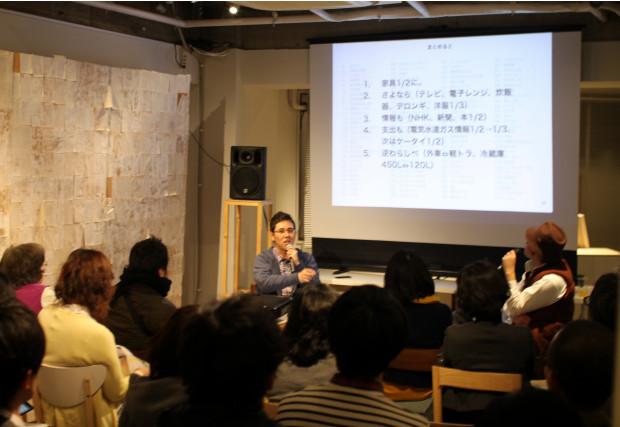 Meeting-04