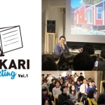 【イベントレポート】「YADOKARI Meeting Vol.1」トークセッション+YADOKARI部活動紹介+新年会&交流会の3本立てイベントを開催しました!