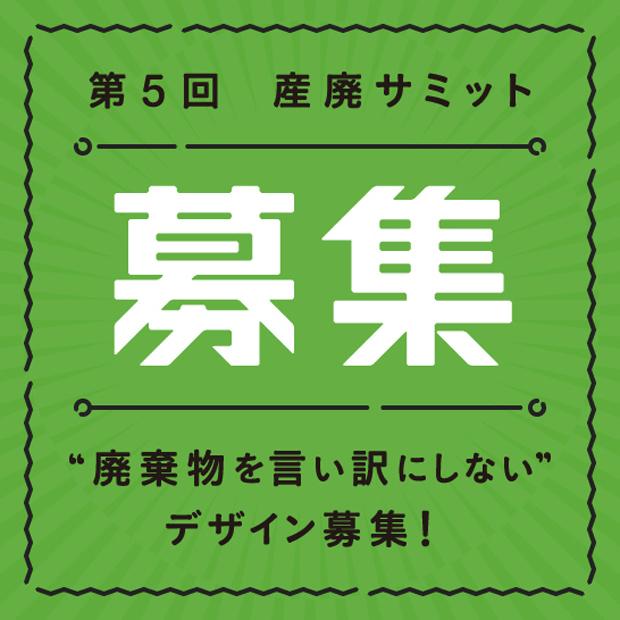 http://monofactory.nakadai.co.jp/topics/