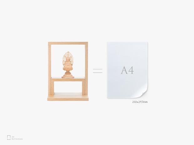 a4b_img03