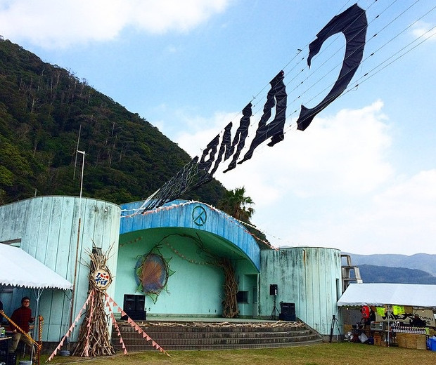 第18回:大人も子どもも楽しめるキャンプフェスティバル|女子的リアル離島暮らし