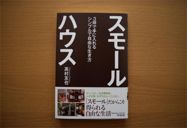 smallbook1