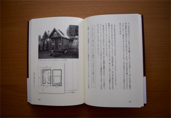 smallbook3