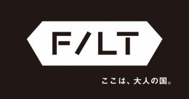 「FILT」にてYADOKARIのコラムが始まりました!