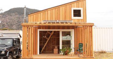 【購入可能】DIYで内装を自由に作り込める240万円の小屋「KIBAKO(amagear タイニーハウス)」で木に包まれる優雅な時間を。|日本発・タイニーハウス販売中!