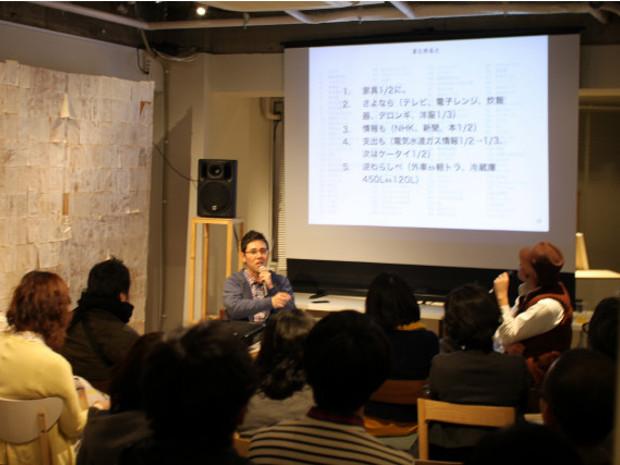 nao-san-trailer-09