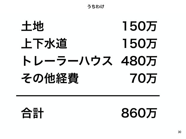 nao-san-trailer-11