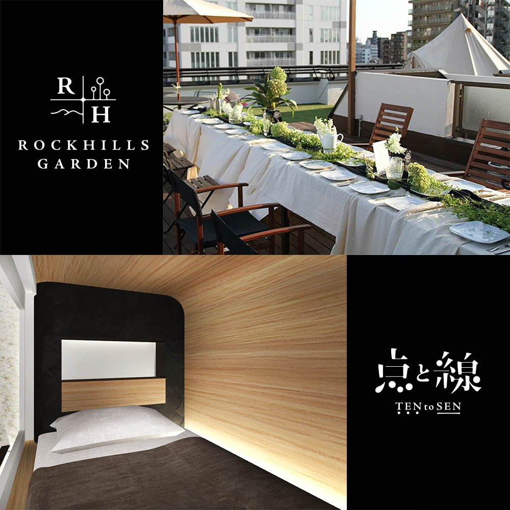 YADOKARI 新プロジェクト・ドミトリー「点と線」のお披露目も!ROCKHILLS GARDEN 無料内覧会 & 交流会のご案内