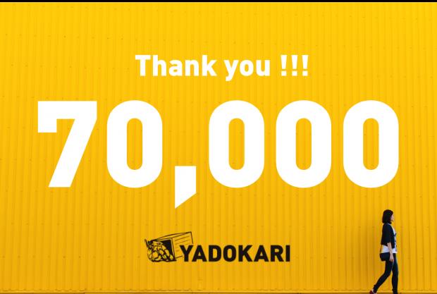 70000 (1)