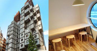 保全・再生に賛同し、YADOKARIで伝説のメタボリズム建築・中銀カプセルタワーを借りました!ボロボロの室内をDIYソーシャルリノベーション。シェアオフィスメンバーも募集中!