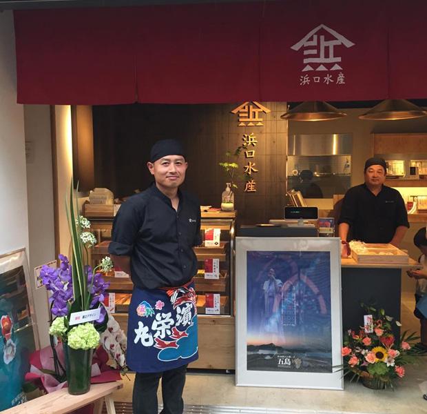 今年6月に豪徳寺駅すぐにオープンした浜口水産のショップ。揚げたての蒲鉾やギフトにぴったりの練り物詰め合わせ等が豊富に揃います。