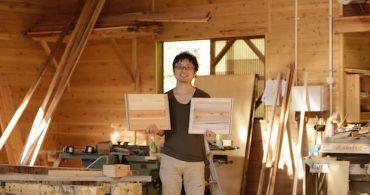 【空き物件募集】DIYを学べる場を全国各地に。 協力してくれる「不動産オーナー」を探しています。KUMIKI PROJECT