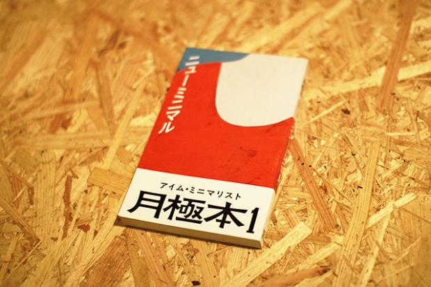 tsukigime-books-01