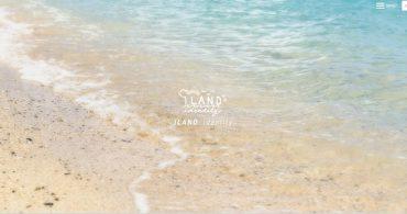 第23回:ILAND identityが出来るまで(前編)|女子的リアル離島暮らし