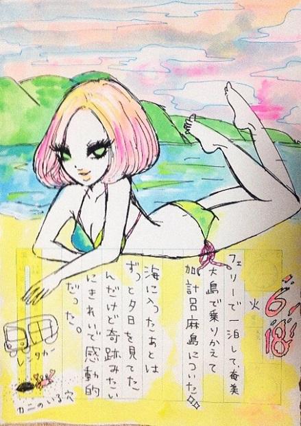 山崎ひかりちゃんの絵日記がすべての始まりでした。