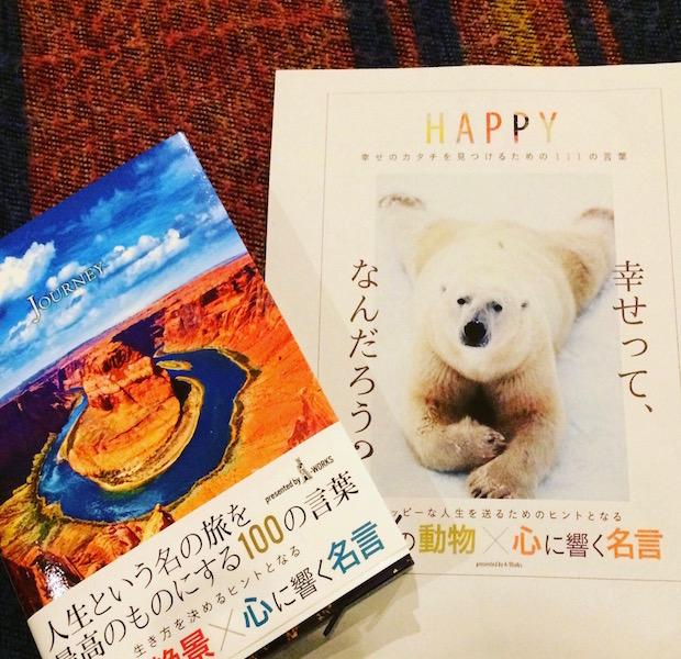 「JOURNEY」「HAPPY」ともにA-Works編
