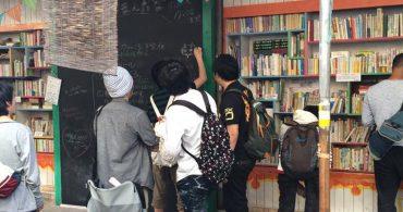 地域でひとつの本棚をつくる、商店街にある「みんなのほんだな」|Local Life @ Okinawa