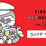 【トークイベント・前編】自由大学 First Wednesday vol.2『BOOKナイト』トークイベント「本の未来はどうなる?」(2016年2月3日開催)