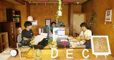 【インタビュー・後編】田舎での働き方と生業づくり、LODEC Japan合同会社たつみかずきさんに聞く、地方でリアルに暮らすこと
