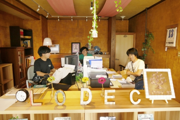 LODEC事務所