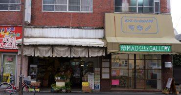 【インタビュー・前編 2/2】不動産業を核に、クリエイティブな自治区をつくる・ 株式会社まちづクリエイティブ|Re:Tokyo